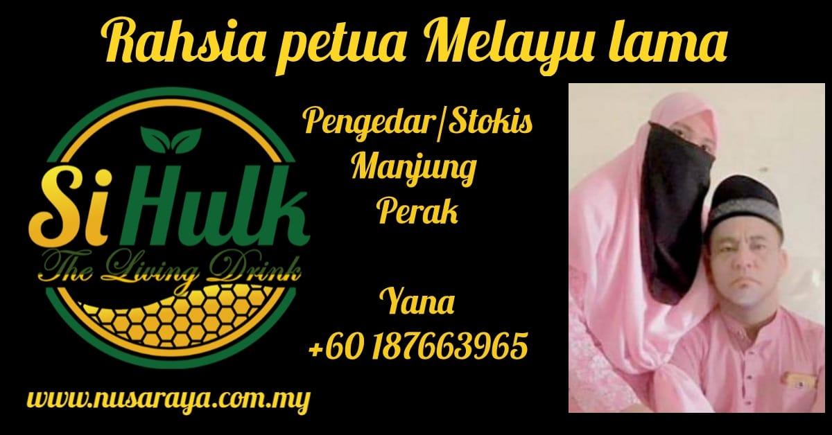 Gudang Perak