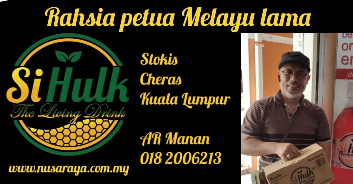 Mutiara Hikmat Resources