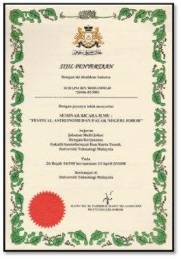 Cosmology Certificate